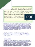 Ayaat-Ul Kursi - Ibn 'Utheymeen e Ibn Taymiyya