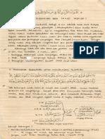 Materi Pra Halaqah dan Istisy'ar bil Mas'uliyah.pdf