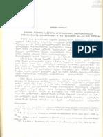 831 - გიორგი მაჭარაძე - ქართლ-კახეთის სამეფოს პოლიტიკური ურთიერთობანი აზერბაიჯანულ სახანოებთან XVIII ს-ის 60-80-იან წლებში