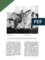 Saopstenje_VIII_1969_Kozervatorski_radovi_na_freskama_manastira_Gradca.pdf