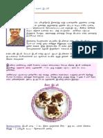 tamil-samayal-30-idly-varities.pdf