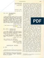 Bachiarius PLS1.pdf