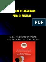 7.-Panduan-Pelaksanaan-PPDa-di-Sekolah-Rendah