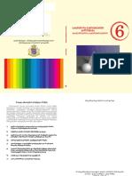 ხელოვნება და შემოქმედება – VI კლასი (მასწავლებლის წიგნი) ID229