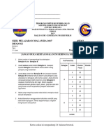 Bio Perlis K2 (Soalan)