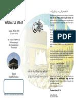 Uleman Walimatul Saffar