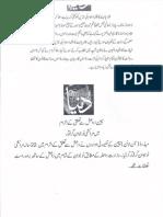 Aqeeda-Khatm-e-nubuwwat-AND -ISLAM-Pakistan-KAY-DUSHMAN  5807