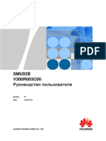 User Manual - SMU02B V300R003C00 (RUS).pdf