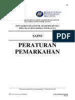 55 Sns Trial Pt3 2015