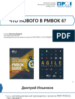 What is new in PMBOK 6 edition