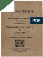 [Bakunin_Mihail_Aleksandrovich]_Izbrannuee_sochine(BookZZ.org).pdf