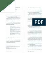 Avaliacao_Terezinha_Rios.pdf