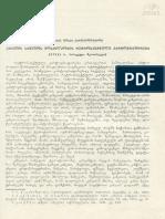 891 - კობა ხარაძე, იოსებ ქართველიშვილი - კახეთის სამეფოს მოსახლეობის რეტროსპექტრული კარტოგრაფირება (XVIII ს. პირველი მეოთხედი)