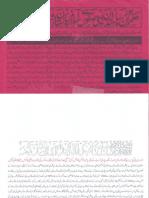 Aqeeda-Khatm-e-nubuwwat-AND -ISLAM-Pakistan-KAY-DUSHMAN  5842