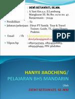 Bahasa Mandarin - Pelajaran 1-2
