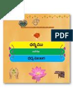 DH053-DharmaManjari