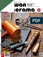 Taiwan Panorama 2018 Aug