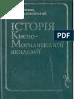 A History of Kyiv-Mohyla Academy