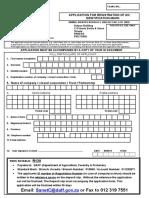 Application - Identification Mark