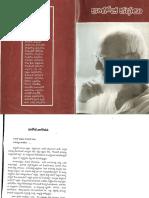 208751889-Naa-Godava.pdf