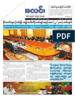 Myanma Alinn Daily_ 14 July 2018 Newpapers.pdf
