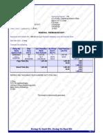 PrmPayRcpt-PR0303621700011617