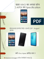 Unlock Airtel 4g Hotspot e5573cs-609 _ Gadget Guru | Wi Fi | Booting