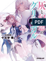 Hai to Gensou No Grimgar Vol 8 Bahasa Indonesia http://isekaipantsu.blogspot.co.id/