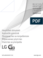 LG-D855_6HU_UG_V1.0_web_140708 (2)