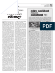 Anidda Paper Samabima Suppliment-2018!07!15 #480