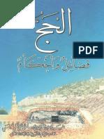 al-Hajj Fadhail wa Ahkam.pdf
