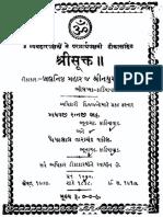 Shri Sukta