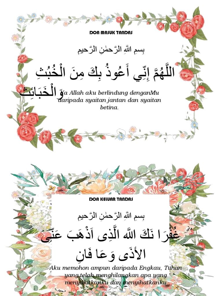 Doa Doa Syukuriah