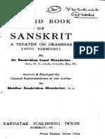 Second Book of Sanskrit