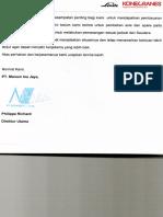 pdf712