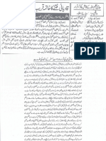 Aqeeda-Khatm-e-nubuwwat-AND -ISLAM-Pakistan-KAY-DUSHMAN 5877