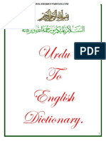 Urdu to English Dictionary Aw Am of Pakistan