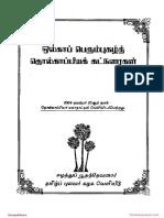 Tholakappiya-katturai.pdf