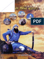 Tegh-i-Aatishbar - Baba Banda Singh Bahadur - Dr. Jasbir Singh Sarna
