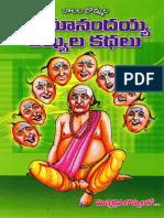Paramanandaiah Sishyula Kathalu