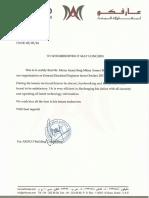 Azam Baig Certificate