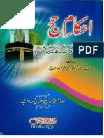 Ahkam e Hajj by Mufti Muhammad Shafi