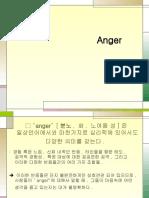 Anger Ch 20