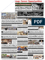 Express Lahore 14july