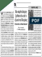 ΑΦΡΙΚΗ-ΜΑΥΡΙΚΙΟΣ-χαμένη ήπειρος.pdf