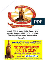 Tnpsc Mental Ability 300 Questions and Answers