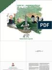 PMLN Election Manifesto 2018