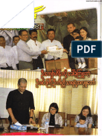 Morning Post Journal Vol 3, No 765.pdf