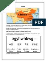 Chinese (cultura china)