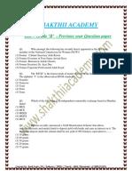 RBI B Grade Previous Year Paper